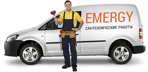 Услуги сантехника в Иркутске