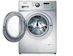 Ремонт стиральных машин на дому в Красноярске