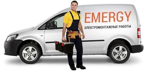 Услуги электрика Ижевск